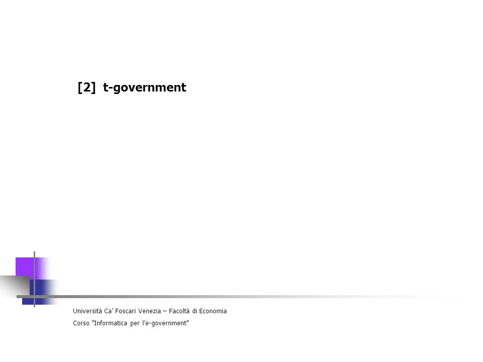 [2] t-government